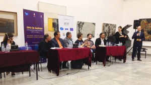 Pro Za Balkan 2016 Eröffnungsabend